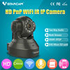 Low price ONVIF H.264 P2P IR CUT WIFI Phone remote control best digital camera webcam