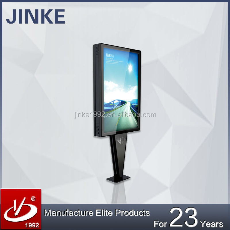 JINKE Christmas Promotional Mupi Display Double Sided Advertising Scroller