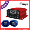 China motorcycle alarm mp3 player fire alarm and security cable