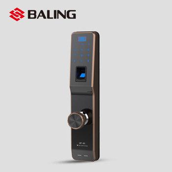 Baling Uf 61 Electronic Main Door Lockfront Gate Lock Buy