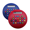Manufacturers supply Hamburg colorful round calculator,jumbo calculator