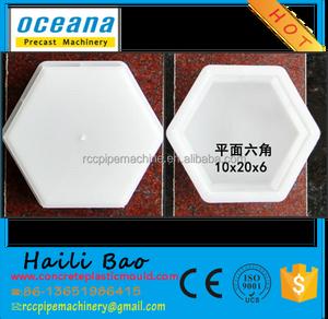 Hexagon Paver Block, Hexagon Paver Block Suppliers and Manufacturers