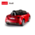 Rastar Audi TTS 2.4G New Stylish wholesale ride on battery operated kids baby cars sale