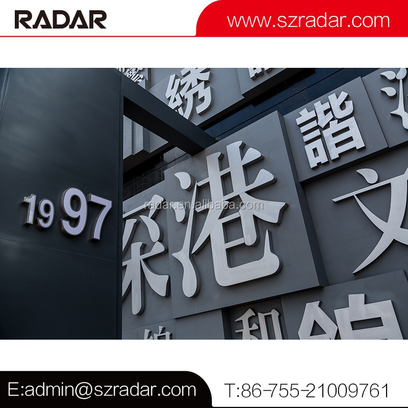 Metro station directional sign/acrylic aluminum signage/outdoor lighting channel letter sign wall culture