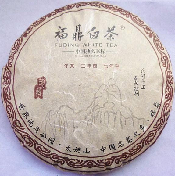 Shoumei white tea cake.Chinese famous white tea cake - 4uTea | 4uTea.com