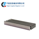 N35 80X10X3mm large rare earth bar magnets wholesale