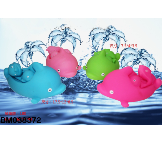 new arrival vinly dolphin kids bath toy