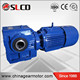 S57 helical worm gear low rpm motor reducer with hollow shaft