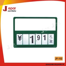 Free sample colorful plastic sign board for supermarket price display