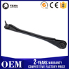 2L84-5B672-AA,Manufacturer Wholesale,Stabilizer Bar Link For Mazda Premacy Parts