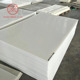 PP Thermoforming Sheet/ PP Cutting Board/ PP Plate