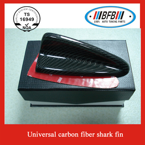 Universal Car Antenna, Carbon Fiber Shark Fin
