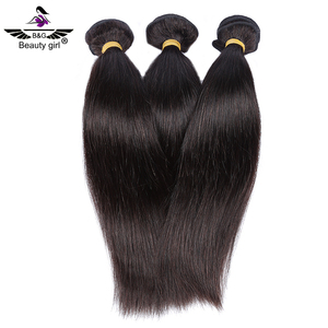 Cheap price online marketplace straight long hair with bangs online bulk order