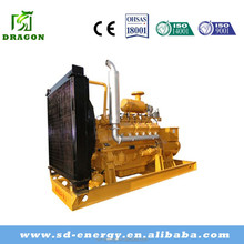 Biogas gas as fuel generator set with CHP 70kw portable generator