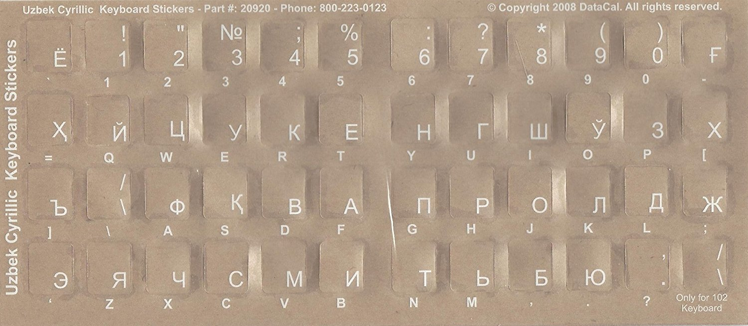 77aa9e61900 Get Quotations · Uzbek Keyboard Stickers - Labels - Overlays with White  Characters for Black Computer Keyboard