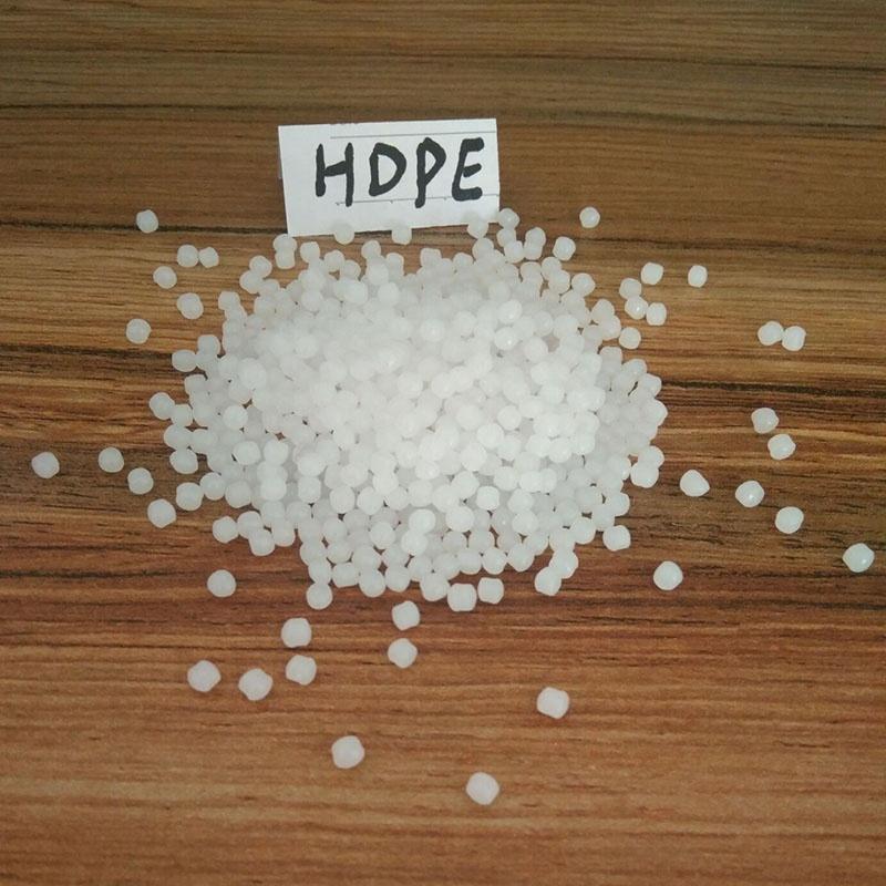 Пластик HDPE смолы гранулы полиэтилена высокой плотности HDPE Девы