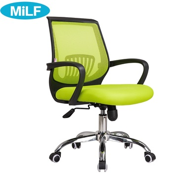 Replica Designer Furniture Cheap Plastics Mesh Office Computer Chairs With Chrome Base  sc 1 th 225 & Replica Designer Furniture Cheap Plastics Mesh Office Computer ...