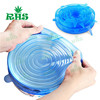 BPA Free Silicone Stretch Lid Top On Flat Silicone Suction Lids Mug Cup Cover