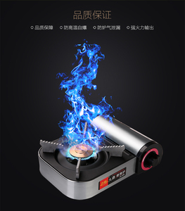 mini portable gas stove for outdoor cooking