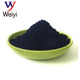 Disperse Black GI Textile Dyestuff for polyester