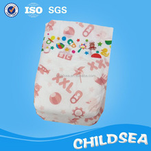 useful import full sizes xxl six baby diaper