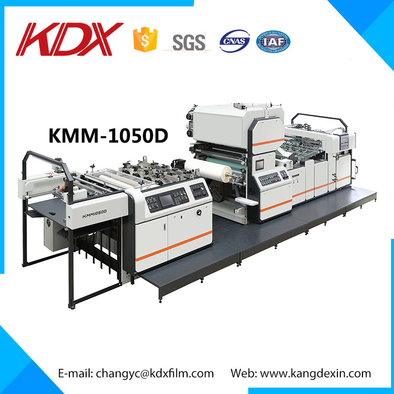 Hot laminating machine in paper processing machinery from China