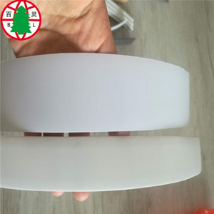 Solid color PVC/ABS/ARCYLIC Edge Banding with high quality