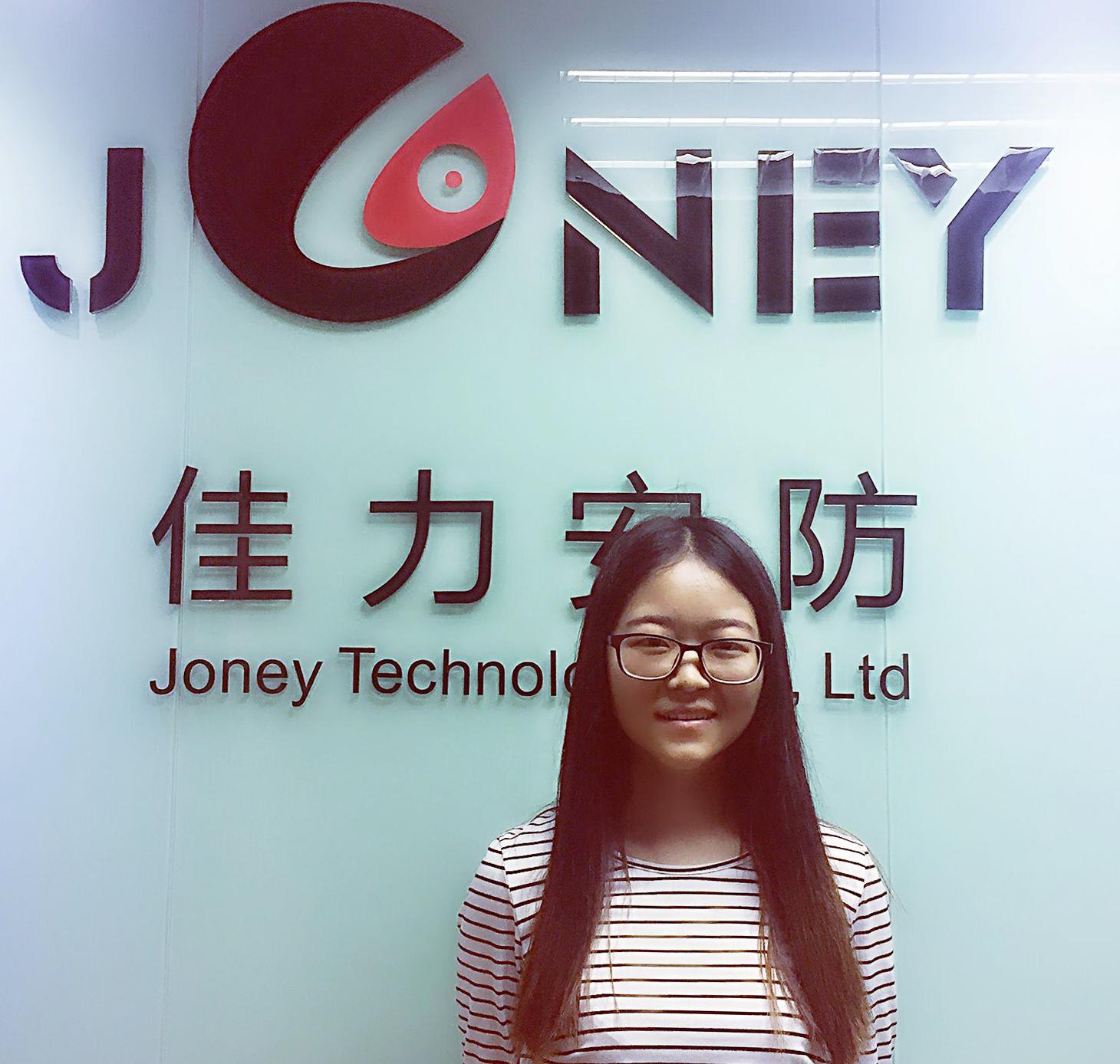 Shenzhen Joney Security Technology Co Ltd Cctv Camera