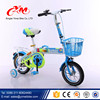 China high grade factory supply kids folding bike/wholesale cheap 12 inch foldable bicycle/OEM service kids bikes for sale