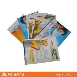 2014 customized print brochure brochure template