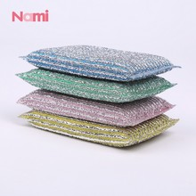 Nami Brand Metal Scouring Pads from Clean Factory in China with Competitive Price