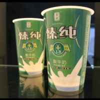 good quality Beer plastic cups manufacturers oem odm