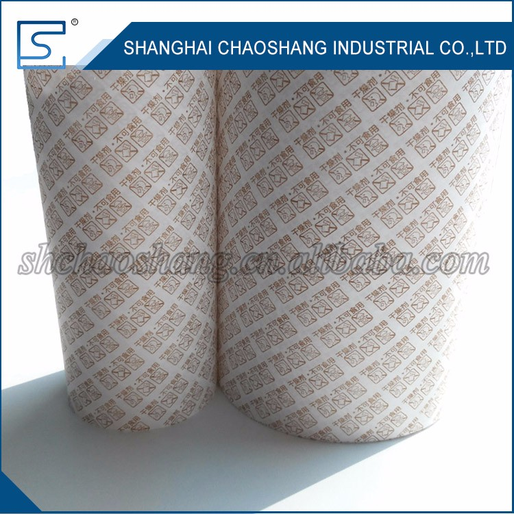Activated carbon DuLa paper with packaging desiccant,silica gel and other moisture proof materials