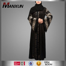 <span class=keywords><strong>Abaya</strong></span> Ontwerpen Online Traditionele <span class=keywords><strong>Arabische</strong></span> Couture Exclusieve <span class=keywords><strong>Abaya</strong></span> Zwarte Jurk Fashion Design Moslim <span class=keywords><strong>Vrouwen</strong></span> Kleding