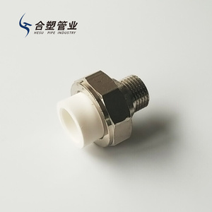 China Manufacture PPR Threaded Male Pipe Fittings Union for Water Supply