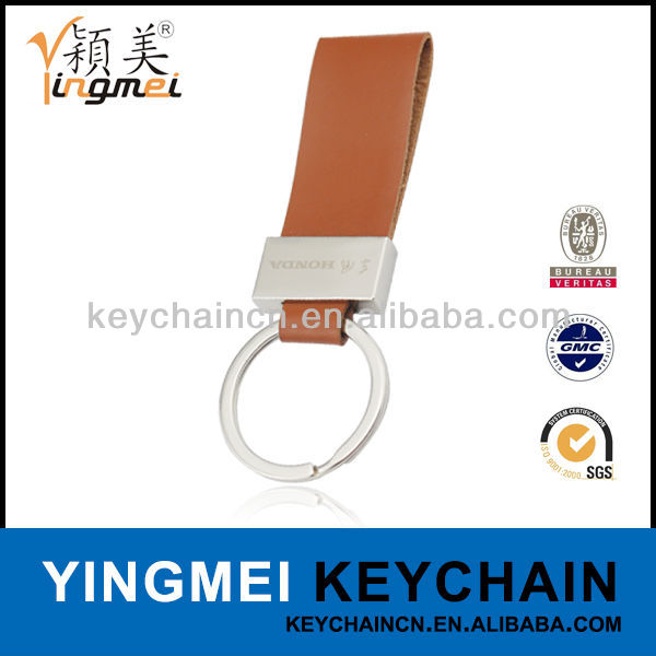 Y02036 Leather key chain pouch for car mark