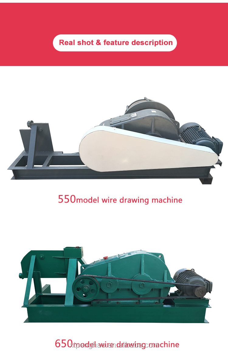 widely used and user-friendly steel wire drawing machine