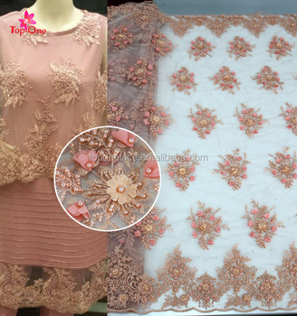 2017 High End Machine Embroidery Lace Fabric Nice Dress Material