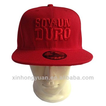 Bright blank red solid cotton and polyester blend casual baseball caps  supplier in flat style a3636dbf645