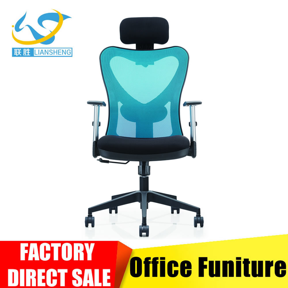 Stylish design office furniture unique lumbar support mesh chair, executive office chair