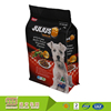 Factory High Quality Custom Printed Laminated Flat Bottom Dog Pet Food Packaging Bag With Resealable Zipper