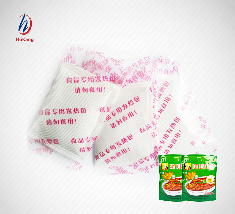 Factory price self heated bag with heating pack box for warm lunch food