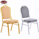 10 Years Factory Free Sample Cheap Stacking Metal Hotel Banquet Chair