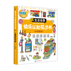 New designed children early education electronic sound book