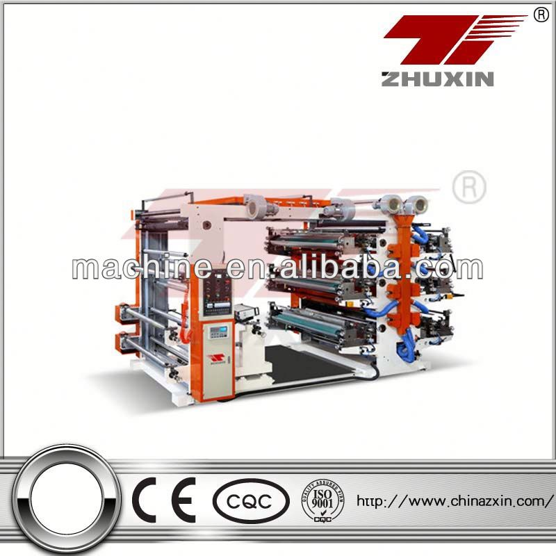 4 colour heidelberg offset printing machine