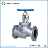 DN125 PN10 GS-C25 Y Type Globe Valve For Chemical Industry