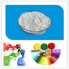 nano fumed silica for paint additive with excellent price