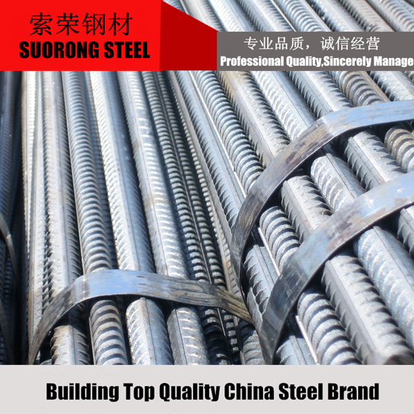 Metallic material steel rebar/deformed steel bar/iron rods for construction concrete for building metal price