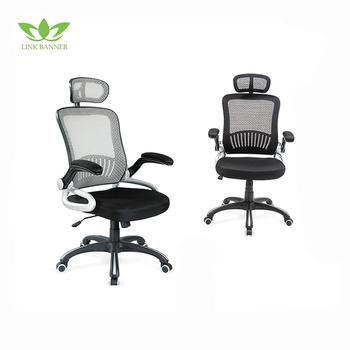 Ergonomischen Mesh Büro Stuhlkomene Swivel Schreibtisch Stühle Hohe