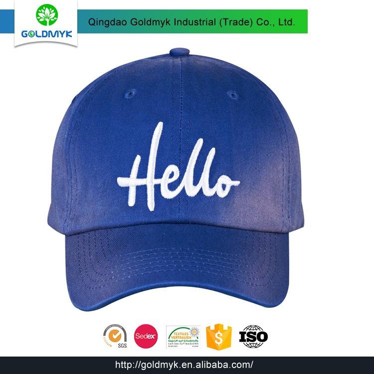 b82a0734dbdb9 China Hat Manufacturer Wholesale Baseball Cap Supplier Custom Embroidery 6  Panel Cap